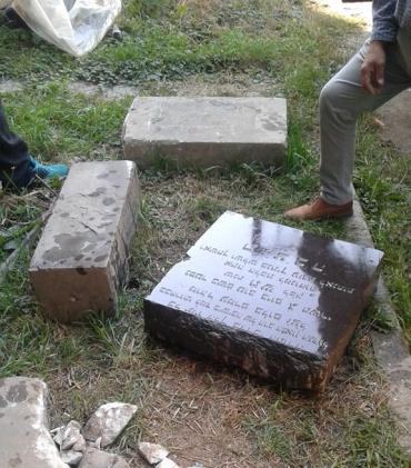 В Закарпатье обнаружили надгробную плиту раввина, который умер еще в 1939 году