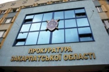 """На Закарпатье """"друг"""" в полиции поставил жирную точку на карьере прокурора"""