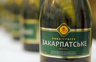 Закарпатське виноробство повертає собі колишню славу
