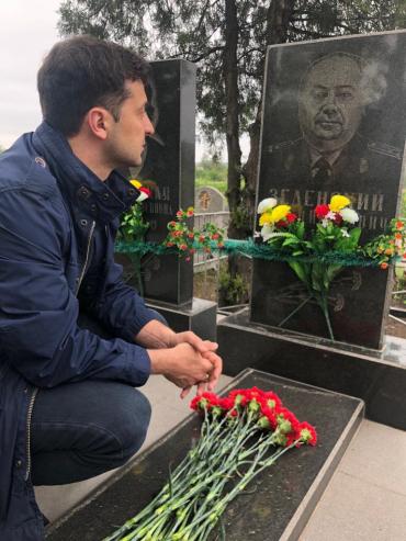 Зеленский на могиле своего дедушки Семёна Ивановича Зеленского