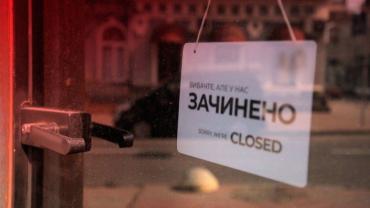 """В Украине просят ввести """"настоящий"""" общенациональный локдаун"""