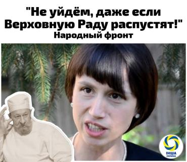 Татьяна Черновол угрожает Зеленскому Майданом за роспуск парламента