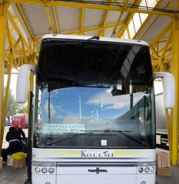 В Закарпатье пассажир автобуса перевозил уникальный товар, стоимостью минимум 320 тысяч гривен