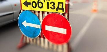 В Ужгороде ул. Собранецкая не будет доступна для проезда в течении всего дня