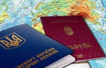"""В Венгрии """"охотятся"""" на закарпатцев с двойным гражданством"""