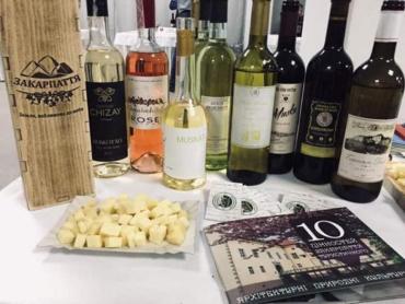 Чим Закарпаття відзначилося на виноробному форум у столиці України