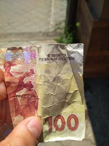 Легкая нажива: В Закарпатье на рынке маму с дочкой развели на ровном месте