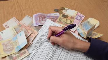 Украинцы заплатят налог на недвижимость: сколько придется отдать в 2018-м