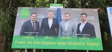 """""""Грамотії"""" зі """"Слуги народу"""" знеславилися на все Закарпаття та Україну"""