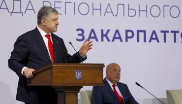 Президент Украины пообещал взять под персональную опеку ремонт дорог в Закарпатье