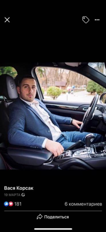 Следователи ждут показания владельца Porsche Cayenne, на котором студента устроила ДТП в Закарпатье