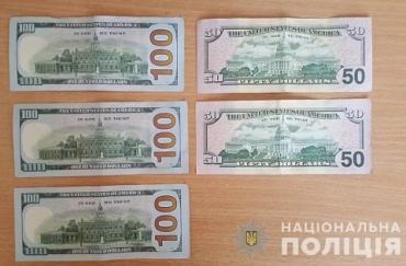 В Закарпатье местный житель избил и отобрал деньги у иностраного туриста