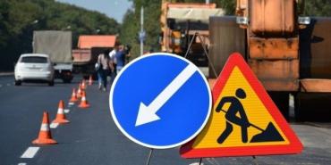 В Ужгороде на одной из главных улиц будет хаос: Пробки обеспечены