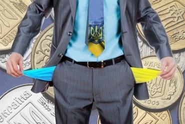 Кто же теперь разворовывает бюджет в Украине?