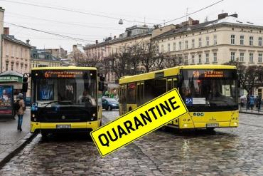 Во Львове ужесточили карантин и перевели транспорт на спецперевозки