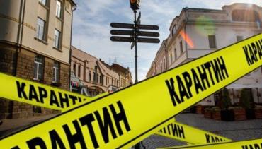 """Закарпатье вернулось в """"желтую"""" зону: что теперь разрешено"""