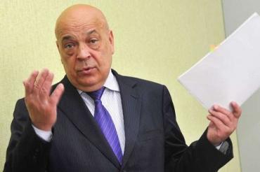 Геннадий Москаль написал заявление о выходе из БПП