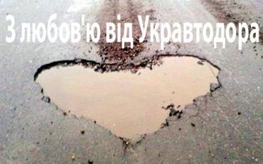 В Закарпатье полицейские начали инспекцию автодорог области