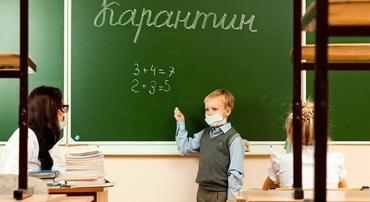 Українським школам пророчать тотальний карантин!