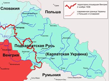В 1919 в состав Чехословакии вошла Подкарпатская Русь (территория Закарпатья)
