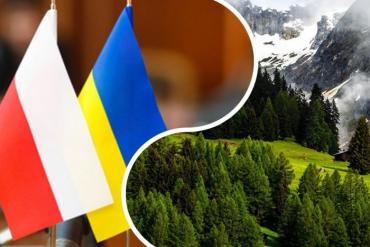 Люди в Закарпатье смогут пешком пересечь границу с Польшей