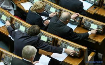 Зеленский внесет законопроект об уголовной ответственности за неперсональное голосование