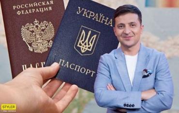 Зеленский поручил СБУ провести проверку миграционной службы, МИД, консульских учреждений