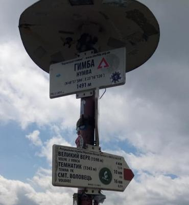На Закарпатье в горах обнаружили труп человека