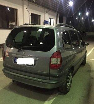 На Закарпатье пограничники задержали авто поддельным документами