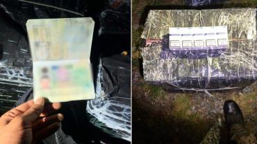В Закарпатье у границы с Румынией рассекретили тайник контрабандистов