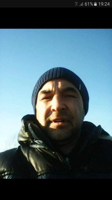 В Закарпатье разыскивают пропажу из Ивано-Франковской области