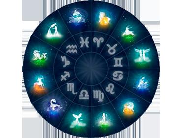 Недельный гороскоп со 16 по 22 сентября