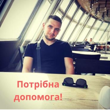 Разбился в Чехии: Парню из Закарпатья нужна срочная помощь