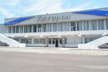 Вже незабаром Ужгородське летовище зможе запрацювати в повну силу