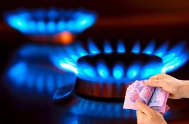 Украинцы будут получать по три платежки за газ - платить придется еще больше