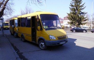 5 гривен за проезд на маршрутках в Ужгороде - незаконно