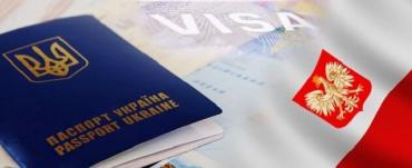 Количество выданных украинцам виз в Польше увеличилось на треть