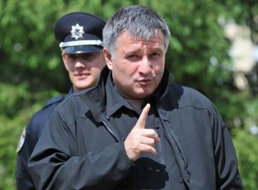 Глава МВД Аваков официально подал в отставку