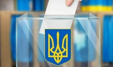 Местные выборы в Украине могут перенести