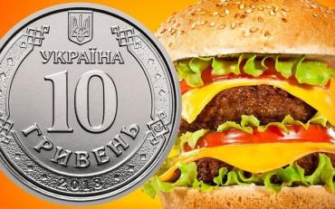Гривна вошла в пятерку самых недооцененных валют по «индексу бигмака»