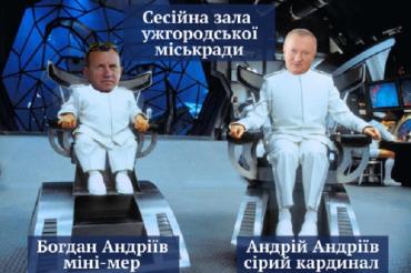 Зробимо їх разом: В Ужгороде серый кардинал коррупционных процессов Андріїв-старший пролез в горсовет
