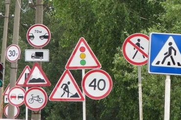 С осени в Украине введут новые дорожные знаки, а также изменят существующие