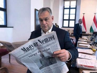 Тільки на розвиток культури у Закарпатті від угорського уряду надійшло щонайменше 2,5 мільйони євро.
