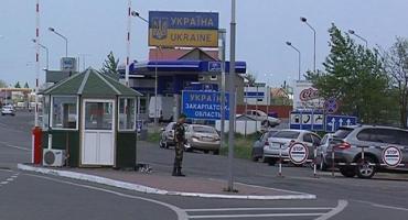 В Закарпатье на границе существует узаконенная контрабанда сигарет