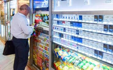 В Украине предложат ввести «минимальные» рыночные цены на сигареты?