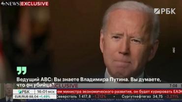 Путин убил американскую мечту?