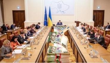 Зарплаты, надбавки и премии министров: Аваков опередил Гончарука
