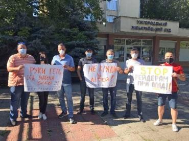 В Ужгороді представники ОСББ протестували проти злочинних дій влади на чолі з мером Андріївим