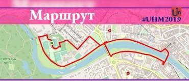Ужгородський півмарафон-2019: стали відомі маршрути