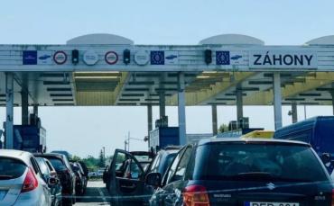 Венгрия со среды, 15 июля, вводит новые ограничения на въезд из Украины